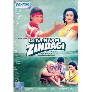 Isi Ka Naam Zindagi: Asrani; Rajesh Puri; Pran; Shiva