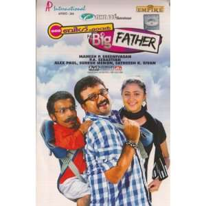Big Father Malayalam Movie: Guiness Pakru,Suraj Jayaram: Movies & TV