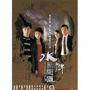 Hong Kong TVB 25 Episode Drama Series ~Julian Cheung , Hei Wong , Gigi