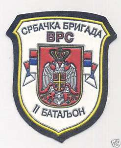 SERBIA ARMY  VRS / BRIGADE OF SRBAC, 2.BATTALION, patch