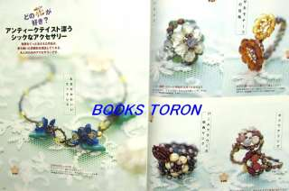 Beads BOOK Vol.2 Flower motif /Japan Beads Book/013