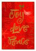 Product Image. Title Unicef Joy Love Peace Christmas Boxed Card
