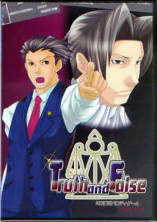 Ace Attorney Phoenix Wright Gyakuten Saiban doujinshi GAME P x