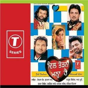Dil Todna Manah Hai: Surinder Bachchan: Music