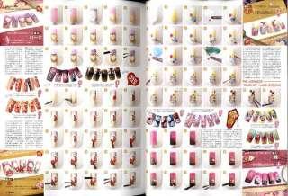 NAIL MAX 2011 February   Japanese Nail Design Art Book