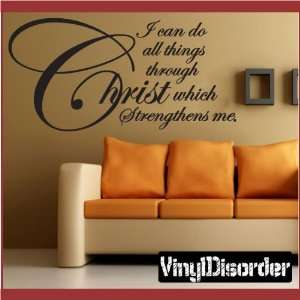 me Scriptural Christian Vinyl Wall Decal Mural Quotes Words
