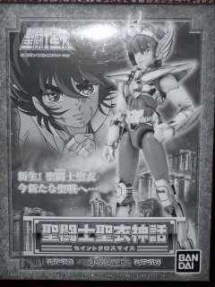 Bandai Saint Seiya Cloth Myth V2 Pegasus Seiya Limited 2007