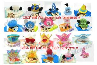 Mickey Mouse Costume Magic Hat Barrette Hair Clip L