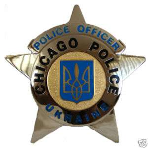 Obsolete Chicago Police Officer Ukraine Badge