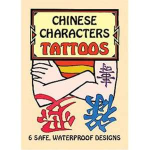 Chinese Characters Tattoos: Health & Personal Care