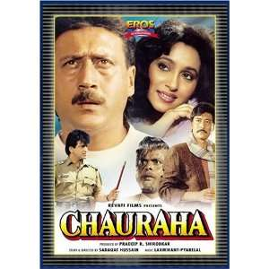 Chauraha: Alok Nath, Ashwini Bhave, Danny Denzongpa, Farha