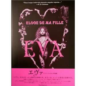 Irina Ionesco   Eva (9784309905877): Books