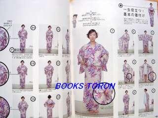 Yukata Beautiful Lady/Japanese Kimono Book/264
