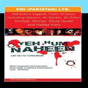 Haider Ali Zafar Shufqat Strings Shuja Haider Hadiqa Kiani: Music