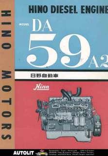 1961 Hino DA59A2 Diesel Truck Engine Brochure Japanese