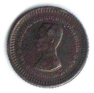 Baht (Fuang)Thailand Silver Coins/ King Rama 5th
