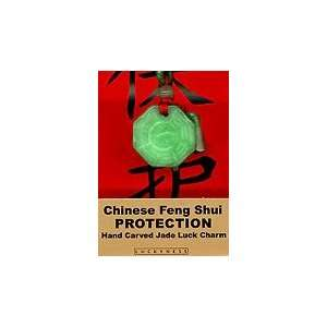 Chinese Feng Shui Hand carved Jade Charm   Protection