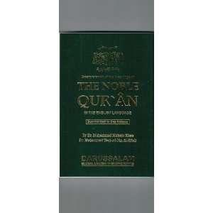Dr. Muhammad Muhsin Khan & Dr.Muhammad Taqi Ud Din Al Hilali: Books