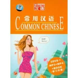 Follow Me Chinese DVD Series