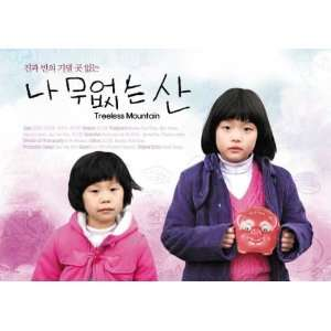 Chae Gil Byung)(Jung Gil Ja)(Shin Hyun Je)(Kim Mi Jung)(Hee yeon Kim