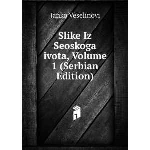Slike Iz Seoskoga ivota, Volume 1 (Serbian Edition) Janko
