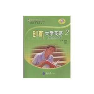Book) (with DVD Disc 1) (9787562445579) YE CONG RONG ?DENG YU HUA