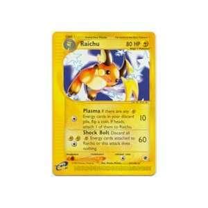 Pokemon Rare Raichu 61/165: Toys & Games