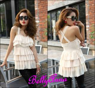 Elegant Women Empire Waist Tiered Layered Ruffle Blouse Clubwear Strap