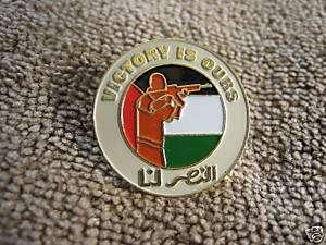 Palestine Victory Badge Peace Palestinian Arab Islam
