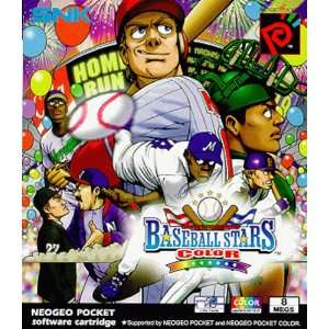 Pocket Sports Series   Baseball Stars Video Games