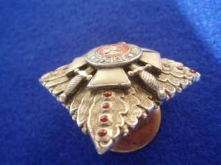 RUSSIAN MEDAL ORDER MILITARY FRUNZE ACADEMY BADGE