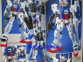GUNDAM WEAPONS 0083 STARDUST MEMORY/Japanese Master Grade Model Art
