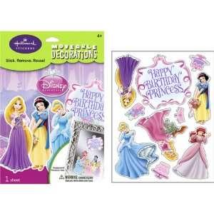 Lets Party By Hallmark Disney Princess Happy Birthday Princess