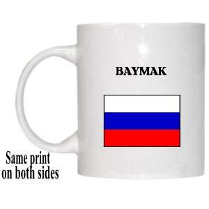 Russia   BAYMAK Mug: Everything Else