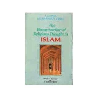Allama Iqbal: Selected Poetry [Paperback]