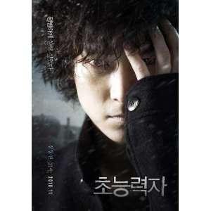 Moon Jeong Eun Chae Dong won Kang Ko Soo Da kyeong Yoon: Home