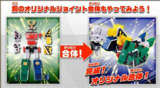 Power Rangers Sentai Shinkenger Samurai Legend Series Samurai Megazord
