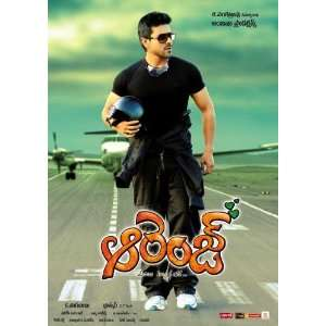 Orange Poster Movie Indian I 11 x 17 Inches   28cm x 44cm Ram Charan