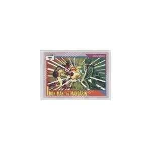 1991 Marvel Universe (Trading Card) #118   Iron Man vs