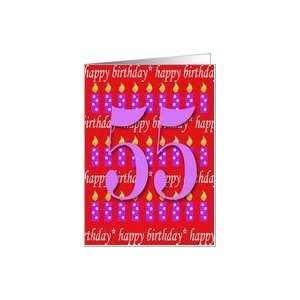 55 Years Old Lit Candle Happy Birthday Card Toys & Games