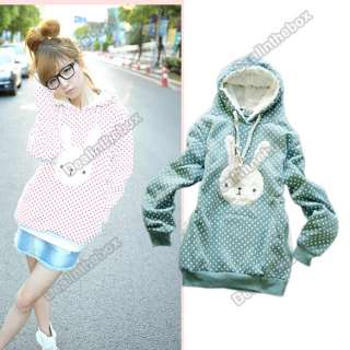 Fashion Thick Cotton Winnie Rabbit Hoodie Super Cute Bunny Top/Coat