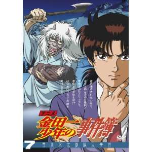 Vol. 7 Kindaichi Case Files Movies & TV