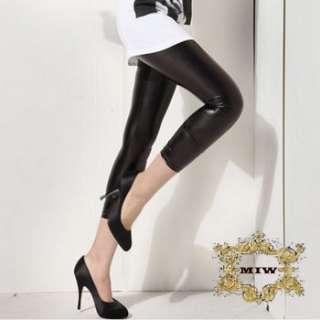 Sz S M L XL New Shiny Glossy Black Leather Look Fashion Skinny Pants