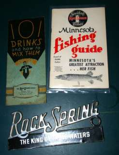 20 year collection Rock Spring Shakopee MN Jacob Ries