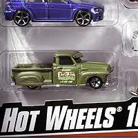 Hot Wheels 10 Car Gift Pack (Colors/Styles may vary)   Mattel   Toys