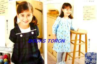 Autumn & Winter Childrens Clothes/Japanese Pattern Book/044