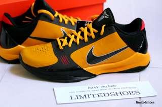 Nike Zoom Kobe V 5 Bruce Lee US 8 christmas vii kd iv lebron ix vi