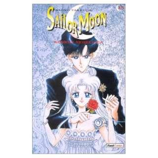 Sailor Moon, Bd.15, Königin Nehelenia: .de: Naoko Takeuchi
