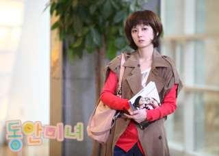 동안미녀/ Baby faced Beauty   Korean Drama Eng Sub DVDs SET