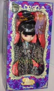 Pullip Youtsuzu Doll Box Set   Jun Planning +_+
